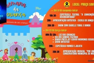 """👉🎈👍👏🙌🍬🍭A Administração Municipal e secretaria da cultura convidam para o dia da Criança, com o tema """"A fantasia de ser Criança""""."""