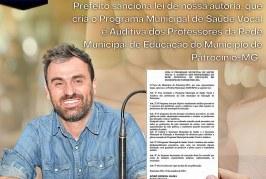 👉🙌🙏👊👏👍👏👏LEI PARA CUIDAR DA SAÚDE VOCAL E AUDITIVA DOS PROFESSORES