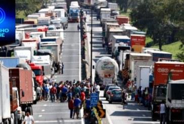 👉😱👊🚛🚚🚛🚚🚛🚚🚛Caminhoneiros devem entrar em greve no dia 25 de julho, diz entidade